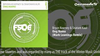Bryan Kearney & Snatam Kaur - Ong Namo (Mark Leanings Remix)