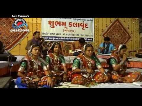 Fatana (Lagna Geet) By Surabhi Ajit Parmar.