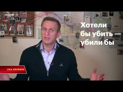 Thẩm phán Nga được yêu cầu kết án tù vắng mặt với ông Navalny (VOA)