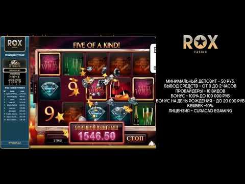 Игровые автоматы на деньги с любым депозитом
