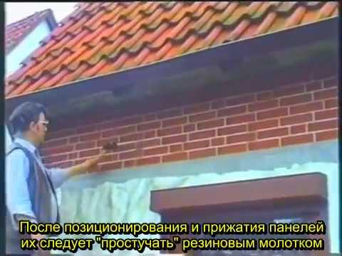 Гибкая черепица шинглас цена Шинглас Джаз черепица - YouTube