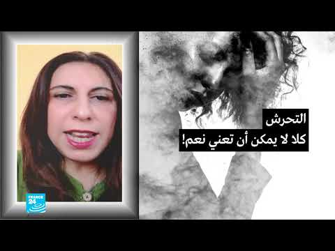الــمخرجة هالة جلال عن التحرش في مصر  - 17:59-2020 / 8 / 13