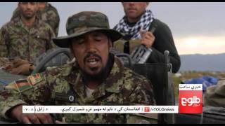 LEMAR News 22 April 2016 /۰۳ د لمر خبرونه ۱۳۹۵ د غوايي