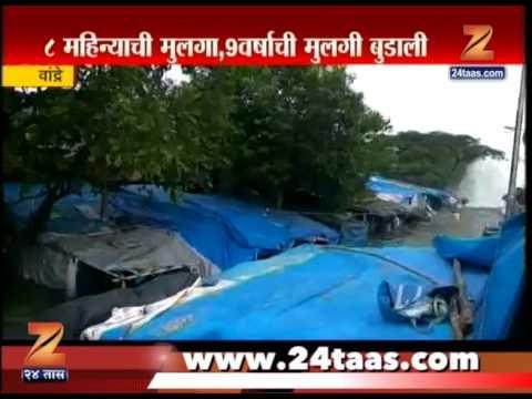 Mumbai Bandra Terminal Water Pipeline Break And 2 Child Death