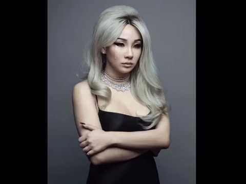 CL - Let Me Love You (demo)