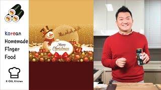 Cheese Kimbap(치즈김밥) Cookbang, Korean Homemade Finger Food - Merry X-mas Special from Uncle Ji