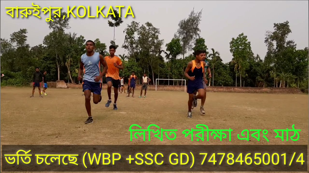 Physical training for Army/Ssc gd/wbp