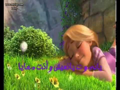اغنية وانا معاك سعد المجرد و اسماء المنور
