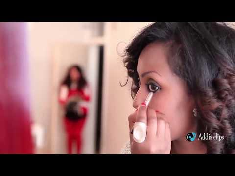 Yegna - New Ethiopian Movie 2017