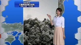 ★お天気キャスター解説★ あす2月12日(日)の天気 穂川果音 検索動画 8