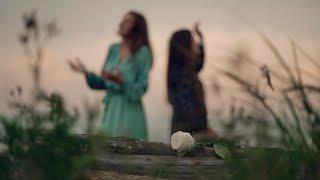 Элани Москалу и Элани Бойчук - Жизнь как роза (Music Video)