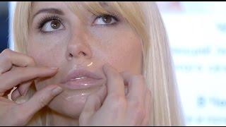Патчи для губ Plumping Lip Gels skyn ICELAND