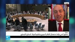 تحقيق أممي يؤكد استعمال النظام السوري وتنظيم