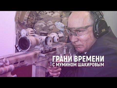 Июльская зачистка Владимира