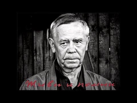 Вечер памяти Валентина Распутина