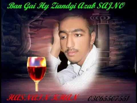 Husan walo khuda 03065507551