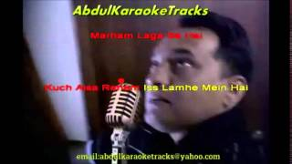 abhi mujh mein kahin Karaoke