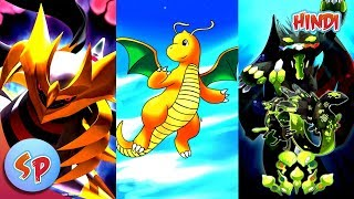 Top 10 Most Powerful Dragon Type Pokemon | Explained in Hindi | Anime in hindi