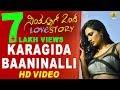 Download Karagida Baaninalli -