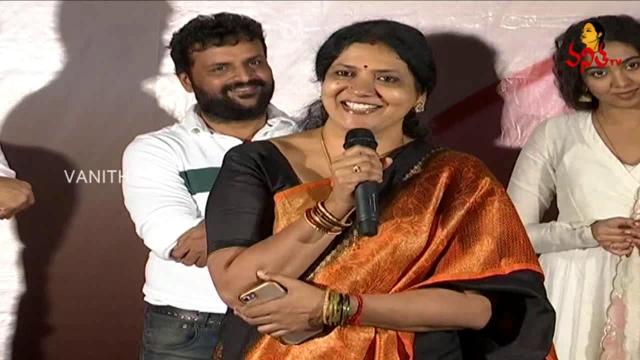Jeevitha Rajasekhar Emotional Speech At Dorasani Movie Trailer Launch |  Vanitha TV by Vanitha TV