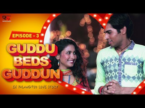 Guddu Beds Guddun Episode 3 | New Web Series Hindi 2017 | First Kut Productions