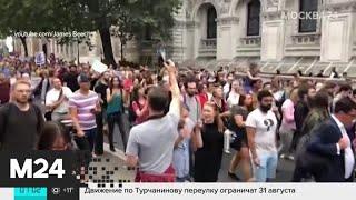 Актуальные новости России и мира за 30 августа - Москва 24