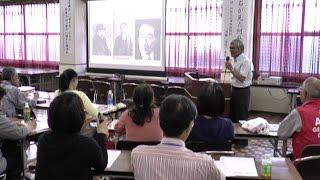 夏目漱石来熊120年記念講演会