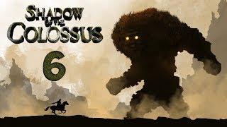 Shadow of the Colossus. Прохождение. Часть 6 (Оседлать быка)