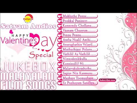 Valentines Day Special Songs | Romantic Malayalam Songs Jukebox