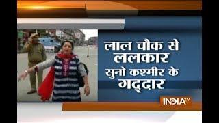 "Kashmiri Pandit Woman Raises ''Bharat Mata Ki Jai"" Chants At Lal Chowk In Srinagar"