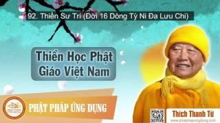 Thiền Học Phật Giáo Việt Nam 92 - Thiền Sư Trí (Đời 16 Dòng Tỳ Ni Đa Lưu Chi) - HT Thích Thanh Từ