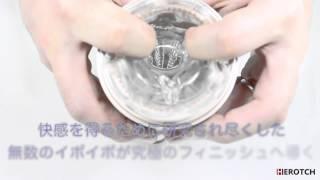 今回の出品は究極のオナニーマシンの電動オナホール商品【KATERINA 電動...