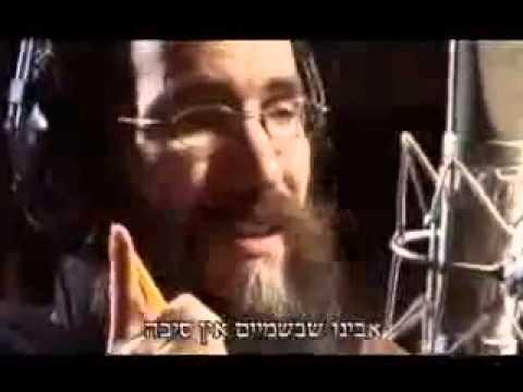 ▶  'אבא אל תבכה  father don´t cry'' אברהם פריד Avrham Freid 