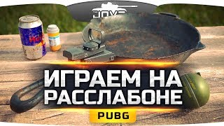 Загружаем видосик и берем ТОП-1 ● PUBG