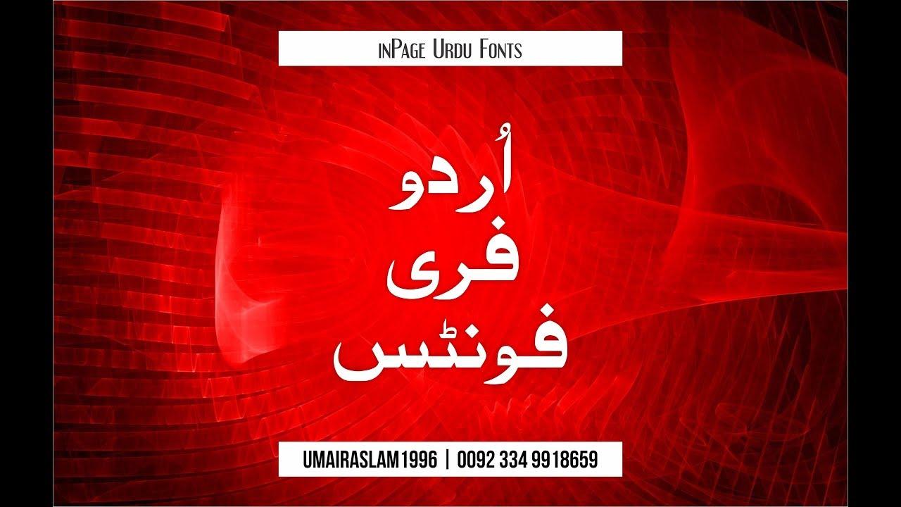 urdu fonts free download windows 7