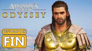 Fin de l'Odyssée | ASSASSIN'S CREED ODYSSEY FR #FIN