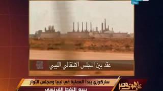 عبد الرحيم علي يكشف تورط قطر في التآمر على الدول العربية وتسليم مواردها الطبيعية للغرب