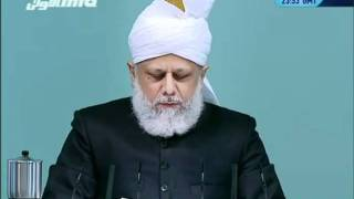 Blessings of financial sacrifice and Waqf jadid new year anglais clip0