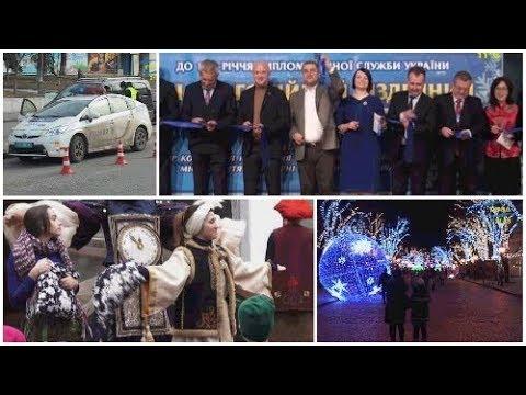 Телекомпания Град: Одесса. Новости.