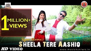 Latest Himachali Song 2017 | Sheela Tere Aashiq By Rajeev Sharma | Music HunterZ
