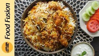 Handi Dum Biryani Recipe By Food Fusion