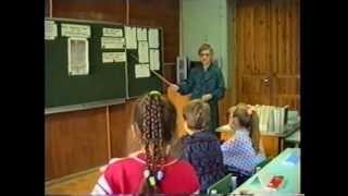 Урок развития речи в 3 классе. Сочинение. Потанина Нина Васильевна. 1994 год