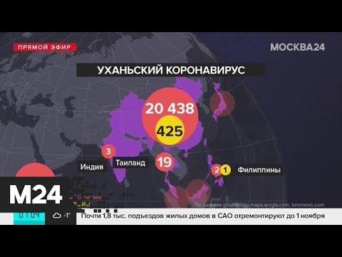 Число жертв коронавируса в Китае превысило 420 - Москва 24