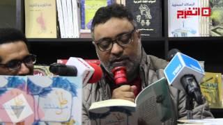 عبد الرحيم كمال: الصوفية والحب طريق حياتي (فيديو)