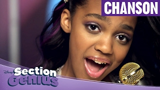 Section Genius - Clip : Dynamite - China McClain thumbnail