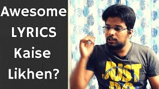 Achi Lyrics Kaise Likhen ? | How To write a Song| How to Write Good Lyrics | Paarth Singh Lessons