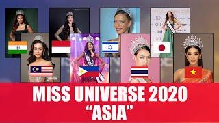 Miss Universe 2020 Candidates : ASIA | ผู้เข้าประกวดมิสยูนิเวิร์ส 2020 Part I
