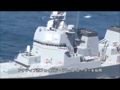 #CHexit South China Sea Defense fleet. New type destroyer. Submarine killer