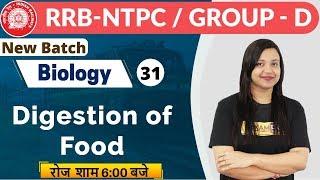 Class-31 || RRB NTPC (CBT-1) || Biology || By Amrita Ma'am || Digestion of Food