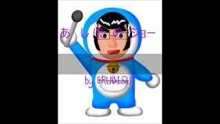説明 ERUBISU歌の宝石箱 「気ままに歌おう」 {オールドアニメソング特...